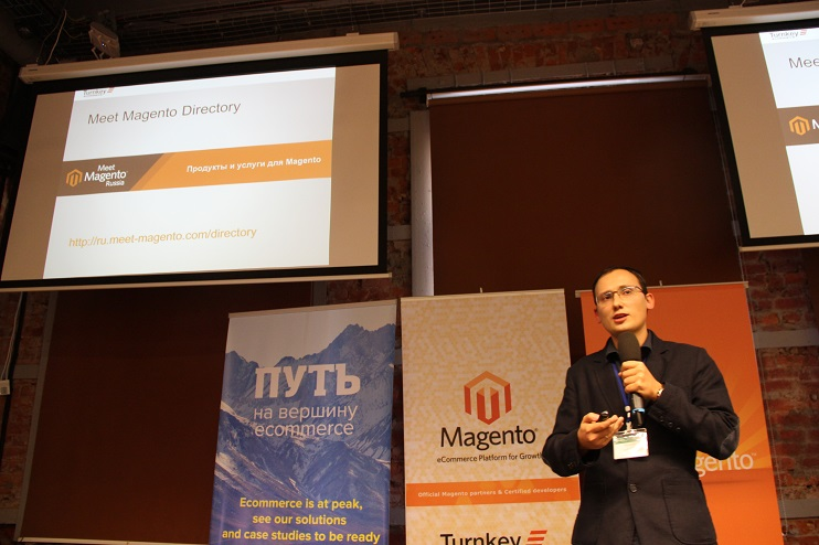 Magento,Magento Enterprise,ecommerce,Meet Magento,Russia,Moscow,IT event,mmr14ru