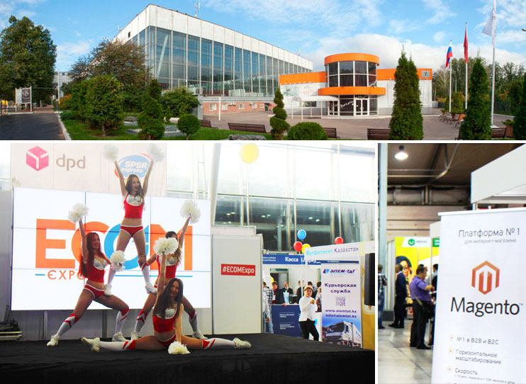 Magento on ECOM Expo Russia 2017