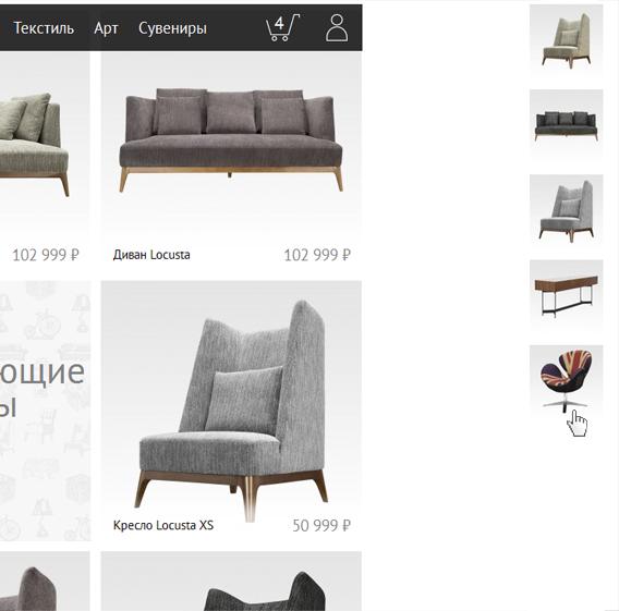 bauhaus leather sleeper sofa Compound Interest